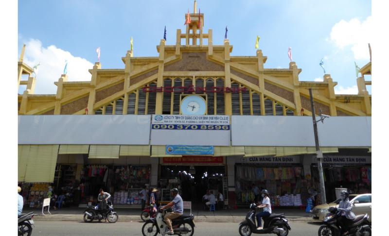 の画像 【オンラインツアー】お家でベトナム旅行~ホーチミン・ローカルエリア散策~タンディン市場・ピンクの教会・名物料理バインセオの紹介